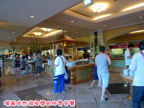 北海道D4-把費早餐.jpg