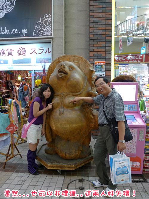 北海道D4-狸小路5.jpg