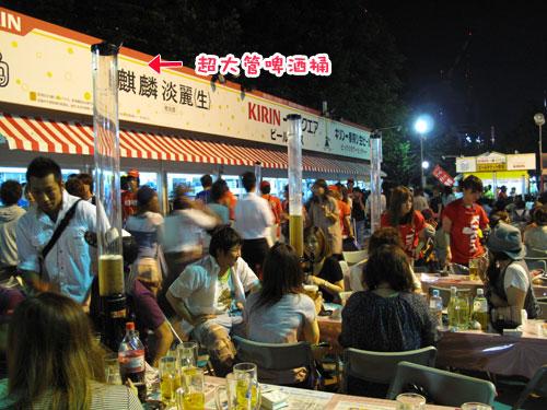 北海道D4-啤酒節2.jpg