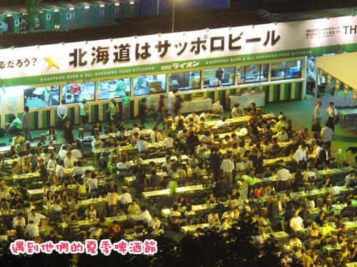 北海道D4-啤酒節.jpg