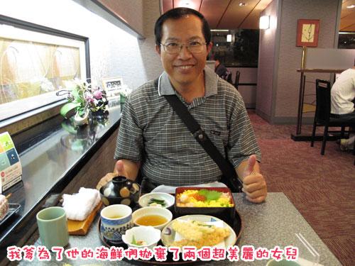 北海道D4-晚餐1.jpg