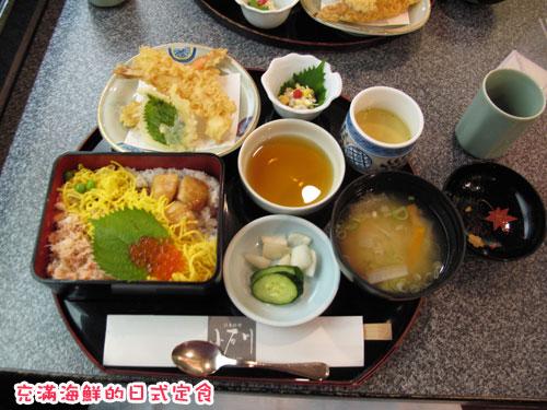 北海道D4-晚餐2.jpg