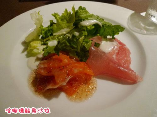 北海道D4-晚餐5.jpg