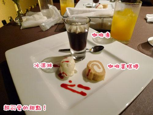 北海道D4-晚餐6.jpg