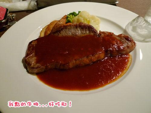 北海道D4-晚餐9.jpg