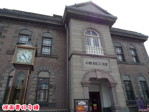 北海道D5-小樽2.jpg