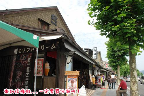 北海道D5-小樽5.jpg