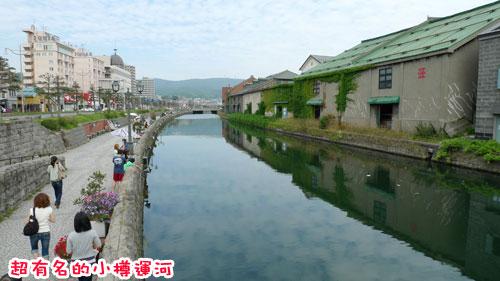 北海道D5-小樽運河1.jpg