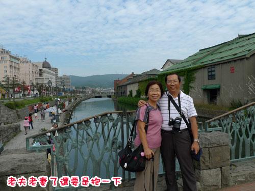 北海道D5-小樽運河2.jpg