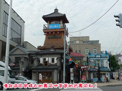 北海道D5-小樽運河4.jpg