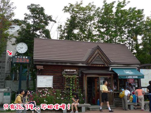 北海道D5-小樽運河8.jpg