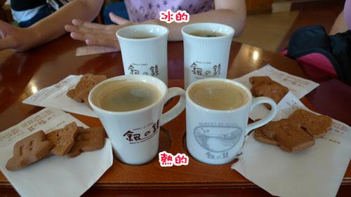 北海道D5-喝咖啡2.jpg