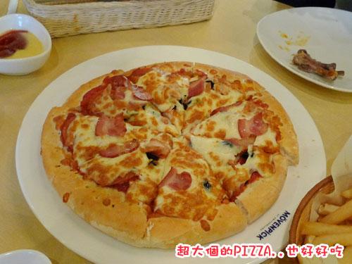 莫凡彼2---披薩.jpg