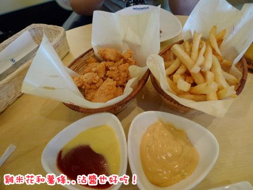 莫凡彼2---雞米花和薯條.jpg