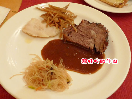 下午茶---牛肉好吃.jpg