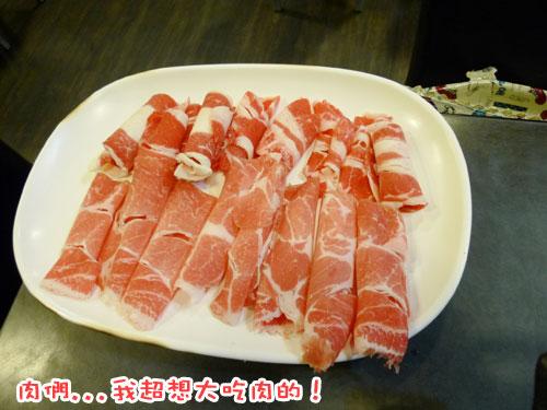川巴子---肉.jpg