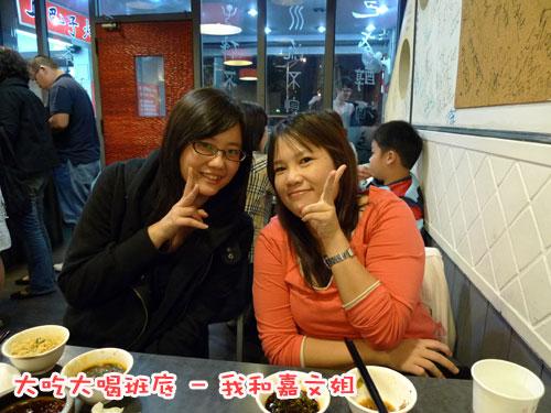 川巴子---我和嘉文姐.jpg