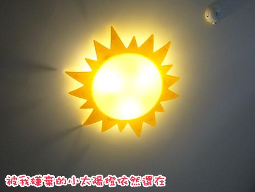 土城一周年---小太陽.jpg
