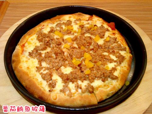 薩莉亞---番茄鮪魚披薩.jpg