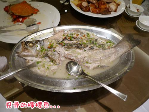假尾牙---見骨的檸檬魚.jpg