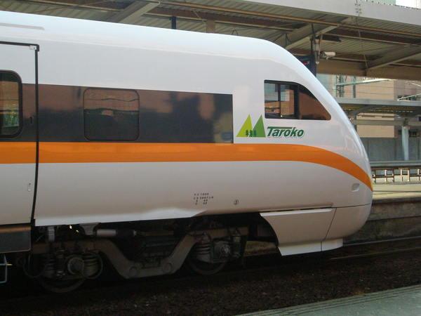 PA040296.JPG