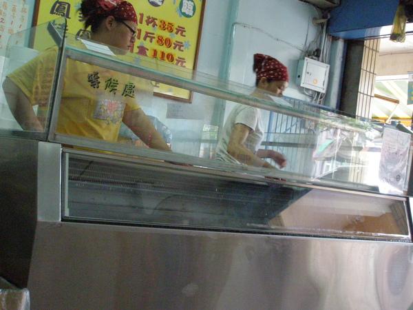 黑店-店員20081010.JPG