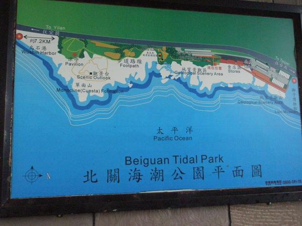 濱海-北關海潮公園-平面圖20081011.JPG