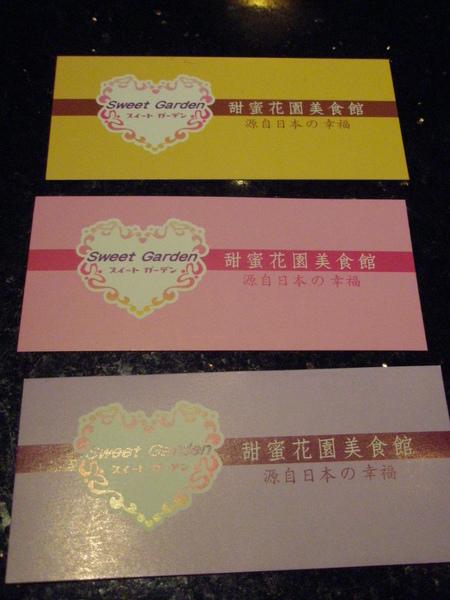 三色名片(前)20081105.JPG