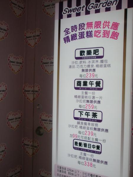 門口招牌5-20081105.JPG