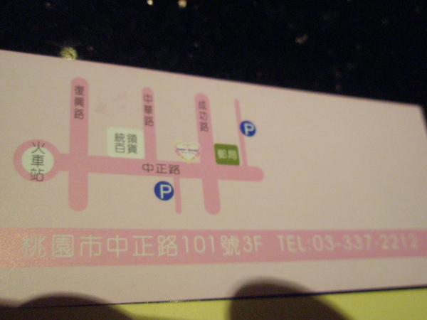 三色名片(後)-20081105.JPG