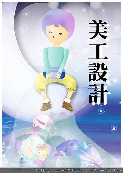 書籍封面設計-03.jpg