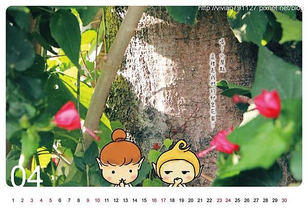 桌曆圖文排版-04.jpg