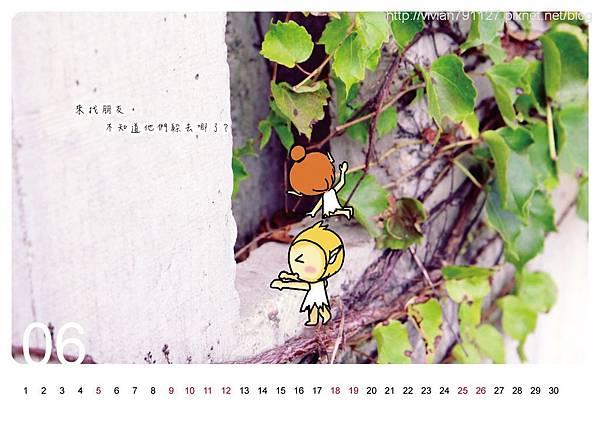 桌曆圖文排版-06.jpg