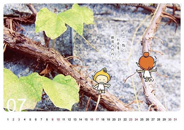桌曆圖文排版-07.jpg