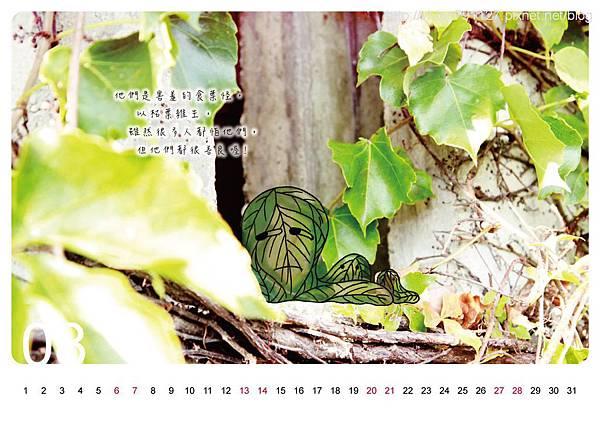 桌曆圖文排版-08.jpg