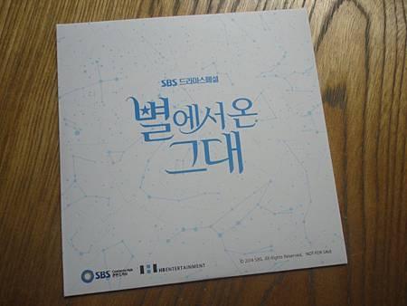 特別附贈DVD