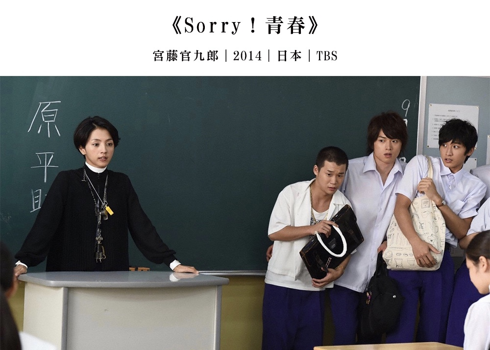 sorry青春.jpg