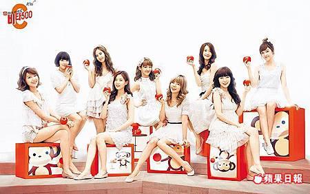 韓國女子天團-少女時代02.jpg