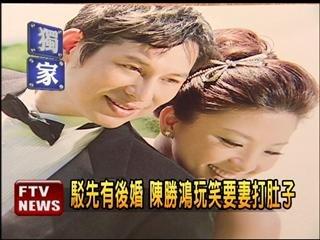 陳勝鴻娶小12歲嫩妻Cheryl潘01.jpg