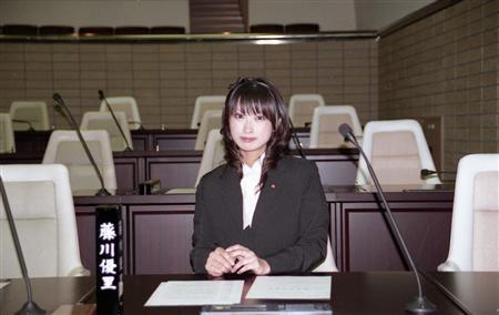 藤川優里-全球最美麗市議員.jpg