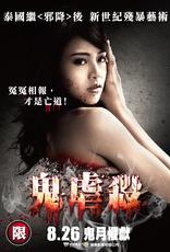 性感版泰國楊丞琳名叫娜妮02.jpg