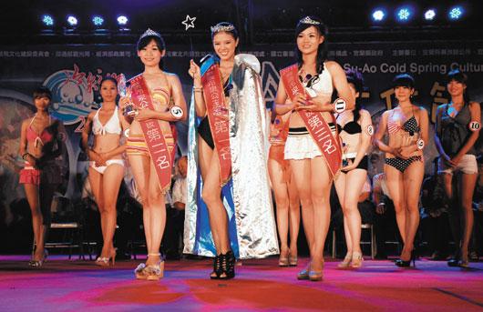 蘇澳冷泉公主第一名至第三名為洪佳麗(中)、李易玨(左)與陳辰靉(右).jpg