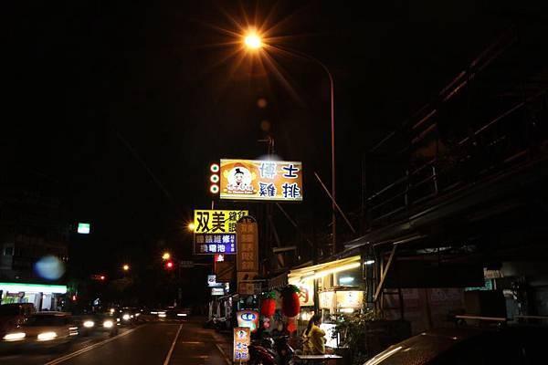 0626 博士雞排力行店-07.jpg
