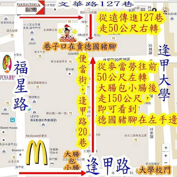博士雞排逢甲二代店-地圖02