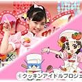 世界上最萌的廚師-福原遙03.jpg
