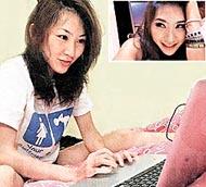 新加坡23歲美女許詩敏.jpg