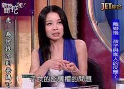 電視名嘴呂文琬001.jpg