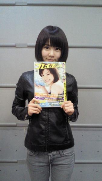 森田美位子:童顏巨乳的氣象主播06.jpg