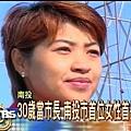 最美的市長!「中姐」許淑華勝選.jpg