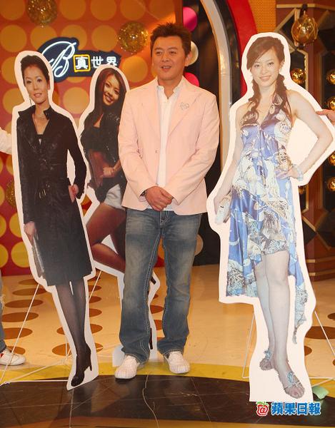 庹宗康今錄影宣布將結婚,現場準備他3位前女友的人形立牌.jpg